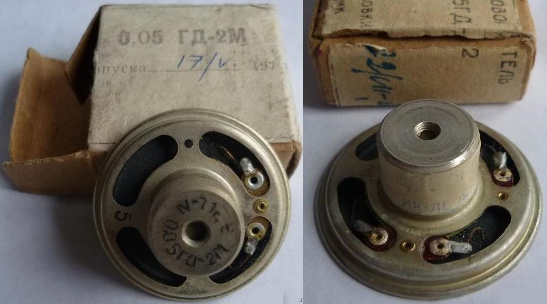 0,05 ГД-2М
