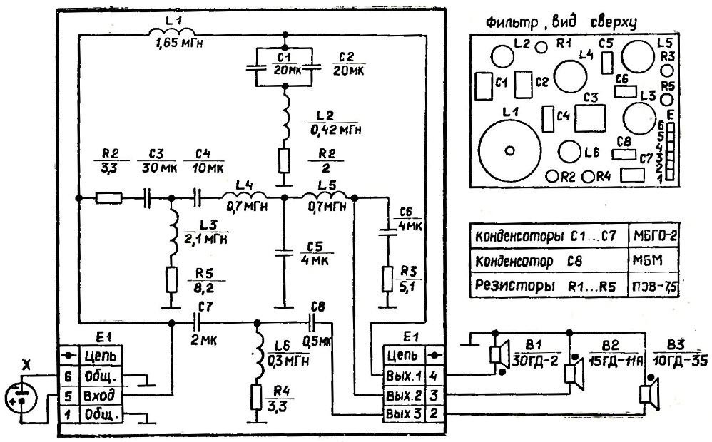 35-АС-015-схема