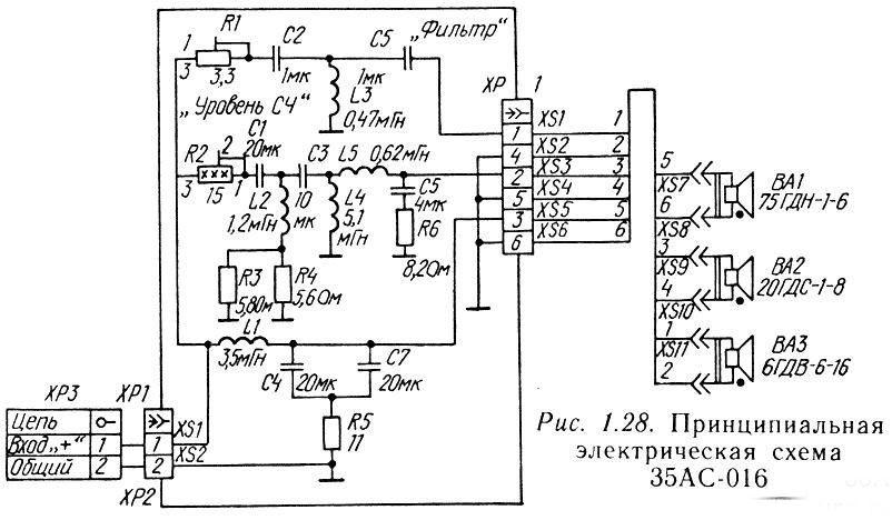 35-АС-016 схема