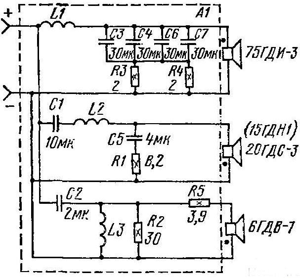 35-АС-018 фильтры