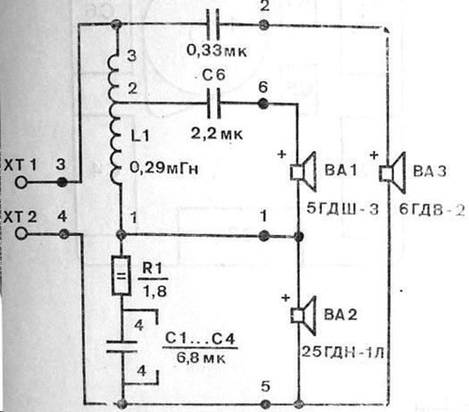 35-АС-248-«Корвет» схема