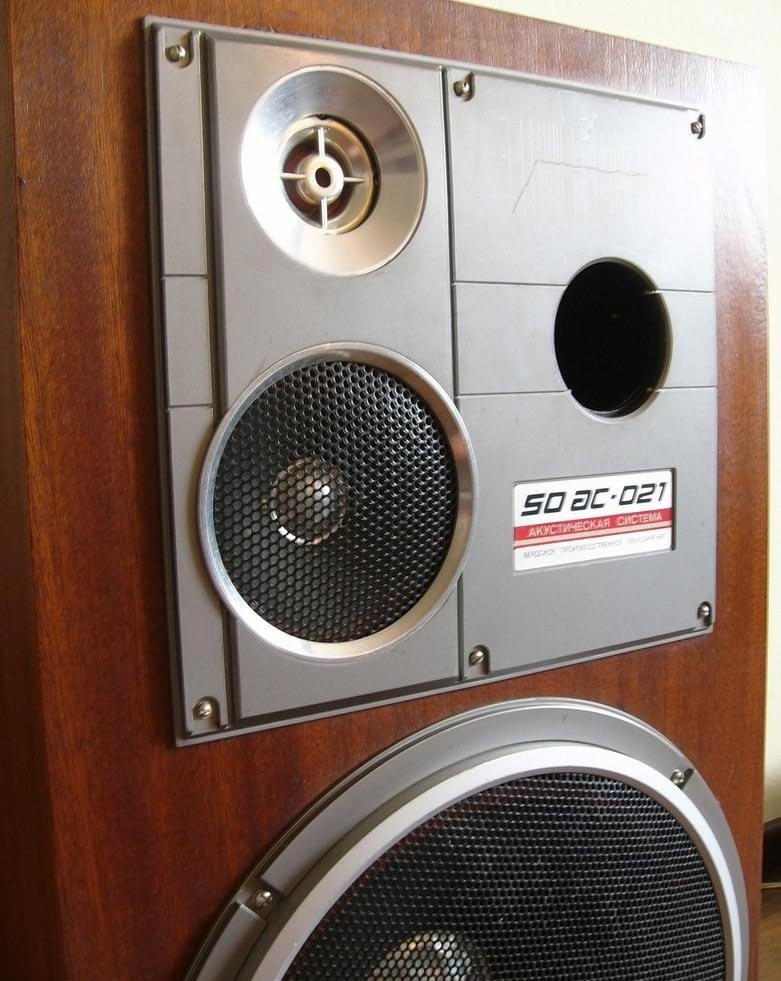 50 АС-021